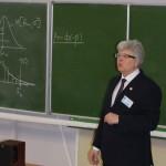 Конференция САПР 2018