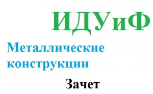 IDUF_MK